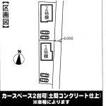 印西市 大森5期 2号棟 LDK17帖・2階全居室WIC・玄関にはSIC・駐車2台