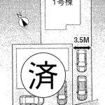 鎌ヶ谷 東道野辺15期 LDK16帖・駐車場2台・SIC、パントリー付きの充実の収納