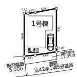 鎌ヶ谷 道野辺中央3丁目 4LDK・外構+植栽・オープンキッチン・駐車場2台