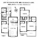 東道野辺Ⅱ 1号棟 土地45坪以上・住宅性能評価取得・駐車2台