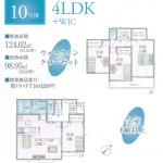 咲が丘5期 10号棟 全26棟の大型分譲地・住宅性能評価取得・駐車2台