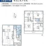 二和東3期 12号棟 全21棟の大型分譲地・WIC・住宅性能評価取得・駐車2台