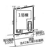 船橋 松が丘第6 3LDK・全居室2面採光・寝室広々8帖・閑静な住宅街