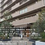 メゾンエクレーレ松戸六高台フィリア303号 リフォーム済