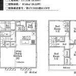 船橋 丸山3期全6棟 5号棟 LDK20帖・駐車スペース2台