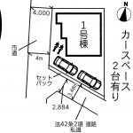 船橋 三咲 10期 LDK17帖・4LDK+2WIC+SIC+リネン庫で収納充実・駐車場2台・南西角地