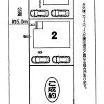 松戸市 松飛台Ⅲ2号棟 LDK16帖・各部屋に収納あり・駐車場2台