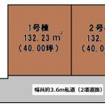 間口10m、奥行き13mのほぼ整形地