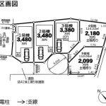 【売地】松戸市中矢切 建築条件なし土地分譲110.05㎡ 5号地