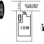 船橋市 新高根8期 3LDK+タタミコーナー+WIC+階段下収納・小学校徒歩4分、中学校徒歩8分