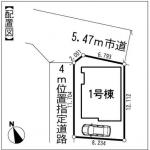 東中沢8期1号棟