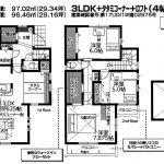 船橋 松が丘3丁目2期 2号棟 LDK18帖・3LDK+畳コーナー+ロフト・WIC・SIC