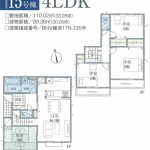 二和東3期 15号棟 全21棟の大型分譲地・角地・リビング階段・住宅性能評価取得・駐車2台