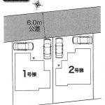 船橋市 金杉7丁目2号棟 4LDK・WIC、SIC・小中学校10分圏内・駐車スペース2台