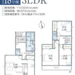 二和東3期 18号棟 全21棟の大型分譲地・住宅性能評価取得・駐車2台