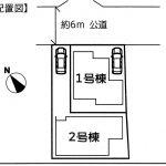 柏 ひばりが丘2期 2号棟 LDK16.8帖・WIC・2面バルコニー