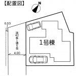 船橋 松が丘3丁目第2 LDK18.5帖・駐車2台可・小中学校徒歩10分以内