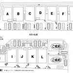 松戸市 高塚新田C号棟 LDK15帖・WIC,SIC・駐車場2台