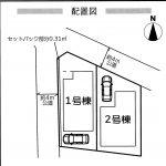 松戸市 五香1期2号棟 4LDK+ロフト(3帖)・リビング階段・2面バルコニー・スタディカウンター