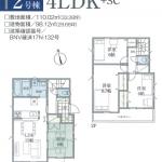 二和東3期 2号棟 全21棟の大型分譲地・シューズクローク・住宅性能評価取得・駐車2台