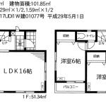 新鎌ヶ谷第4 2号棟 バルコニー2ヵ所・主寝室にWIC