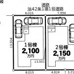 船橋市 三咲第15 2号棟 LDK16.3帖・3SLDK+畳コーナー・駐車場2台