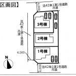 印西 大森2期 1号棟 LDK16帖・日当たり良好・広々駐車スペース・SIC、WIC