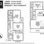 船橋 丸山3期全6棟 3号棟 LDK18.5帖・駐車スペース2台