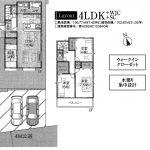 鎌ヶ谷 北中沢7期 LDK18帖・最寄り駅まで徒歩9分・充実の収納WIC、SIC
