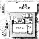 船橋市 松が丘3丁目Ⅱ LDK15.4帖・3LDK+ロフト・落ち着いた住宅街