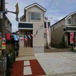 松飛台Ⅳ 1号棟 生活便利施設充実の松飛台・住宅性能評価取得