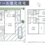 船橋市 プレーリー旭町 3LDK・オール電化住宅・ワイドバルコニー
