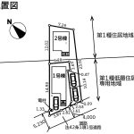 船橋市 新高根第21 2号棟 3LDK+書斎スペース・収納充実