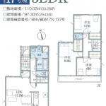 二和東3期 17号棟 全21棟の大型分譲地・WIC・住宅性能評価取得・駐車2台
