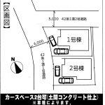 鎌ヶ谷 北中沢11期 1号棟 LDK16帖・最寄り駅まで徒歩10分・充実の収納SIC