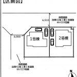 船橋 二和西11期1号棟 LDK17.5帖・2WICで収納豊富!・主寝室9帖・駐車場2台