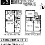 二和東5期 3号棟 駅徒歩5分・生活施設充実・住宅性能評価取得・駐車2台
