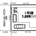 船橋市 大穴北第18 LDK17帖・4LDK+WIC・駐車場2台