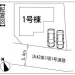 東中沢7期1号棟 LDK16帖・シューズクローク・WIC・駐車2台