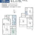二和東3期 16号棟 全21棟の大型分譲地・角地・WIC・住宅性能評価取得・駐車2台