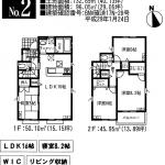 二和東5期 2号棟 駅徒歩5分・生活施設充実・住宅性能評価取得・駐車2台
