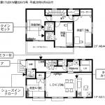 東道野辺9期 1号棟 土地50坪以上・ワイドバルコニー・WIC2ヵ所・駐車3台