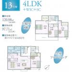 咲が丘5期 13号棟 全26棟の大型分譲地・住宅性能評価取得・駐車2台
