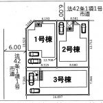 船橋市 薬円台3丁目3号棟 LDK17.5帖・2WIC・駐車場2台