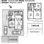 大穴10期 主寝室8.5帖・ワイドバルコニー・駐車2台