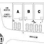 松戸市 美野里町ⅡA号棟 LDK20帖・2階各部屋に収納あり・南道路で日当たり良好!