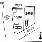 柏 逆井1期 2号棟 LDK17帖・WIC3部屋・南道路・スタディカウンター