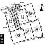船橋市 夏見2丁目1号棟 3SLDK・希少な夏見の高台に広々LDK19帖・納戸5帖