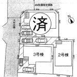 鎌ヶ谷市 東道野辺20期2号棟 4LDK+WIC×2・敷地40坪以上!・収納充実!・水回り集中設計