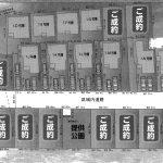 鎌ヶ谷 六実全29区画1-F LDK17帖・収納豊富!駐車場2台